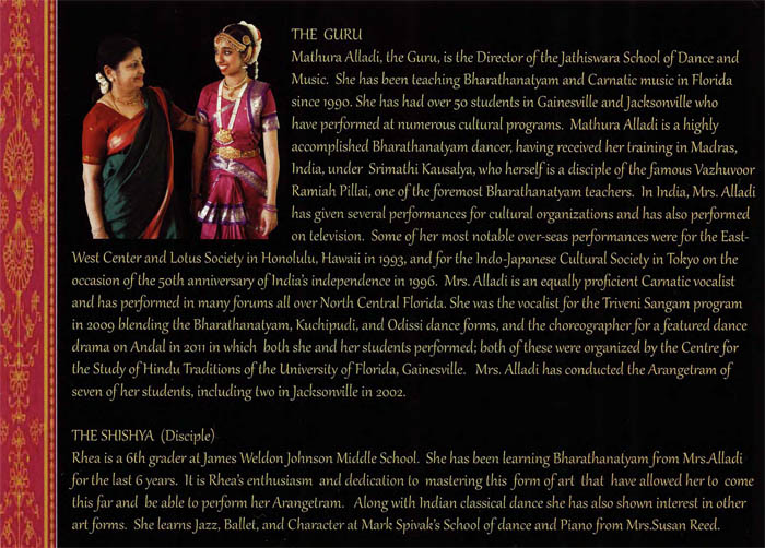 Bharatanatyam Arangetram Invitation Wording Premium Invitation
